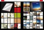 2010中国房地产广告设计年鉴