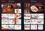 2010韩国网页设计精粹