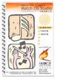 央视专用音频素材-小火柴专业片头音乐-4000首