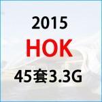 HOK国外建筑设计事务所文本 建筑景观城市规划商业 综合体 45套