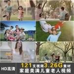 儿童老人夫妻家庭美满幸福生活笑脸快乐 高清房地产实拍视频素材