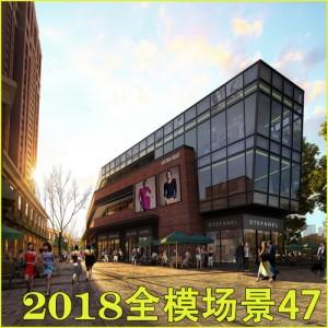 2018全模场景(47)