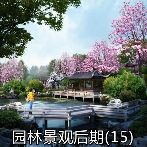 园林景观后期PSD(15)